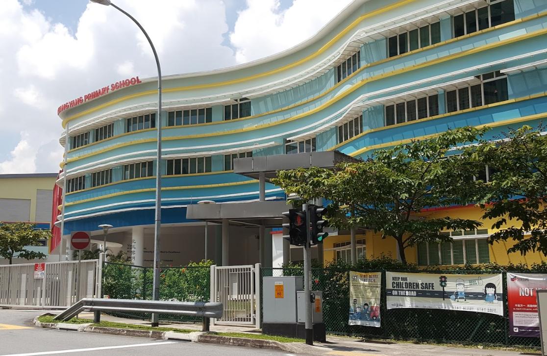 Une école à Singapour